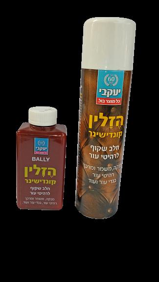 הזלין (חלב) לרהיטי עור