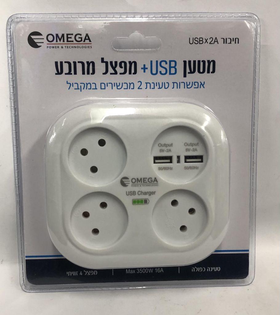 מפצל T4 +יציאות USB