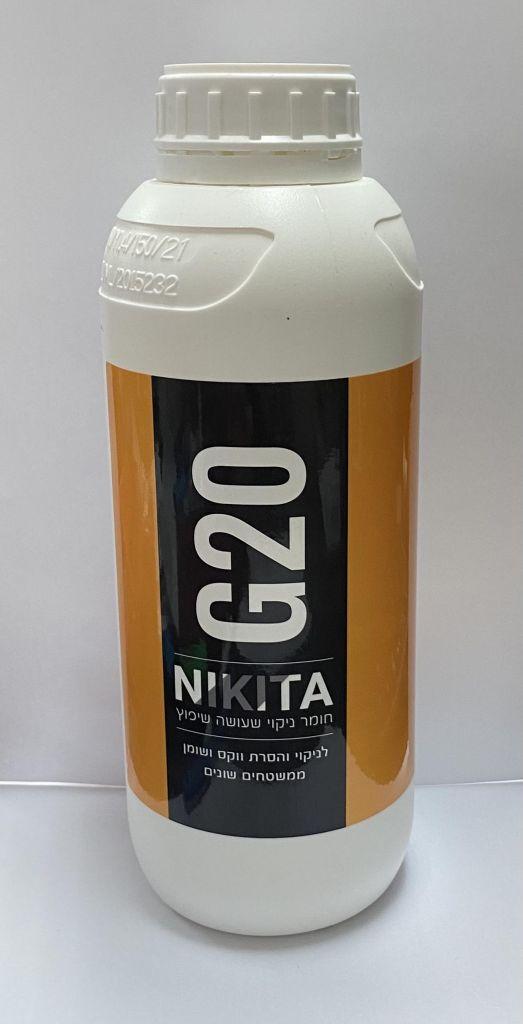 NIKITA G20